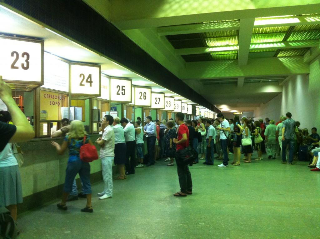 Ticketschalter Transsibirische Eisenbahn Moskau, Transsibirische Eisenbahn mit Kind Tickets Moskau kaufen