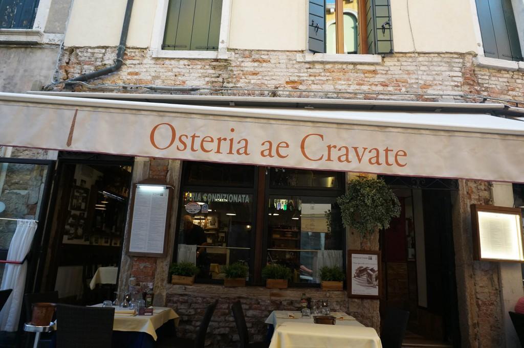 Kurzurlaub verlängertes Wochenende Venedig mit Kindern, Restaurants Pizza Pasta