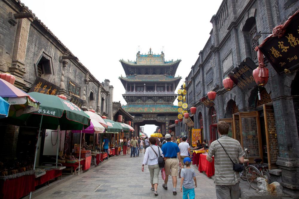 Pingyao, Peking, Beijing, Reisetipps Reisebericht China mit Kind Rundreise