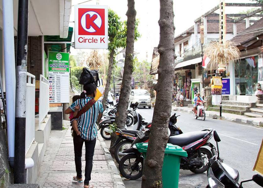 Ubud Bali Reisebericht, Rundreise Bali Tipps, Bali mit Kindern, Hotel Bali übernachten