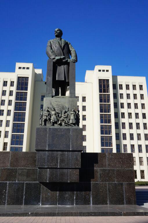 Reise nach Minsk, Island of Tears, Reise nach Minsk, Lenin Statue Sehenswürdigkeiten Minsk Weißrussland Belarus