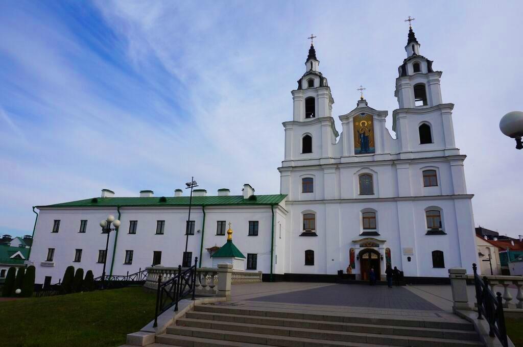 Reise nach Minsk