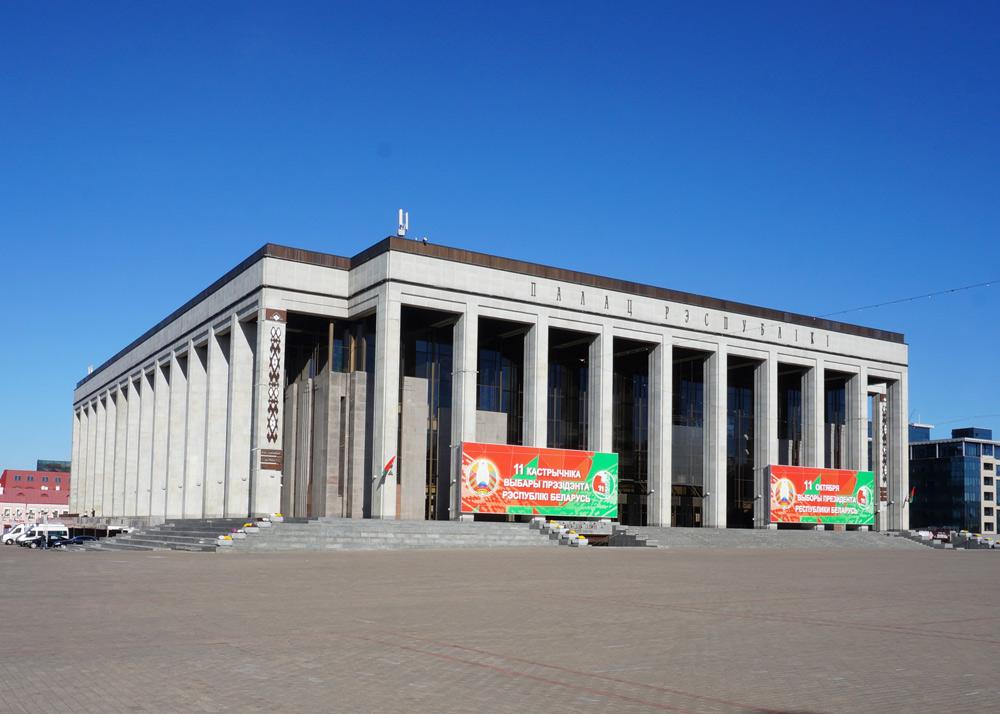 Einkaufen, Einreise, Visum, Sehenswürdigkeiten Minsk und Weißrussland